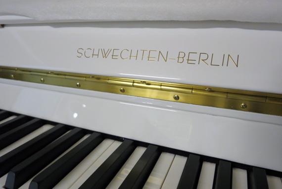 schwechten berlin gebrauchte klaviere ostrovski. Black Bedroom Furniture Sets. Home Design Ideas